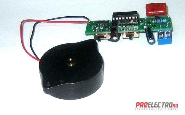 Голосовой модуль ЛАРТ с усилителем для пьезоизлучателя