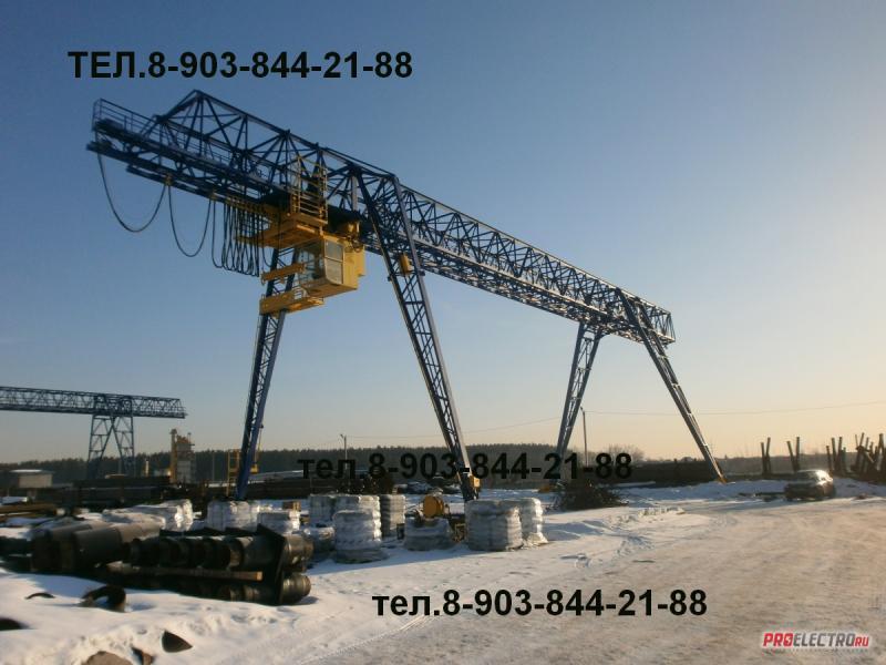 Козловой кран КК12,5 пролет до 32м. Изготовление,доставка,монтаж.Гарантия.