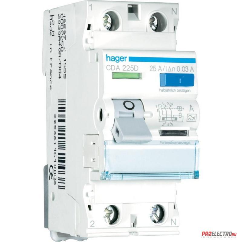 Устройства защитного отключения HAGER