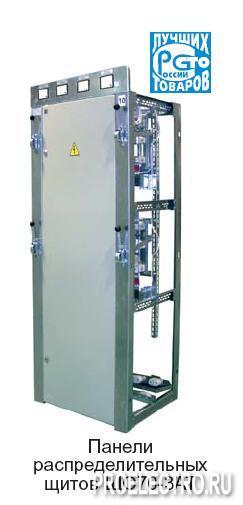 Панели распределительные щитов серии ЩО предназначены для приема и распределения электрической энергии трехфазного...