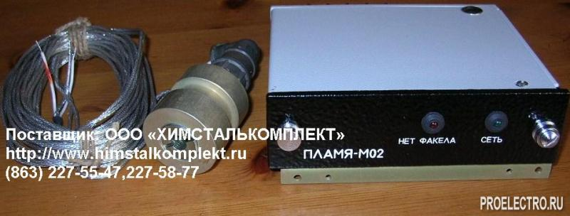 запчасти ППУА 1600/100,