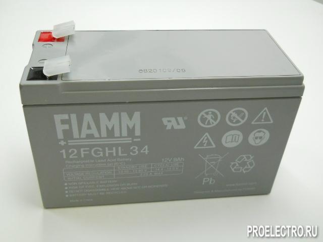 аккумулятор для эхолота габариты