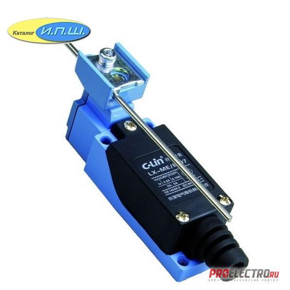8107 Концевой выключатель / выключатель путевой, регулируемая штанга