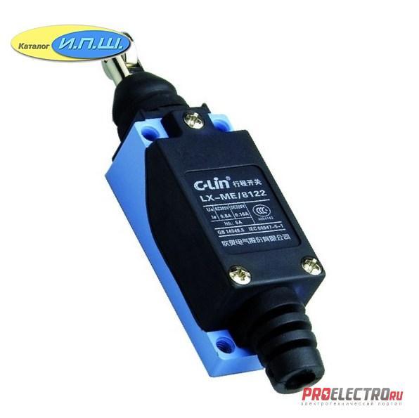 AE-8122 Концевой выключатель / выключатель путевой - цена 150 руб.