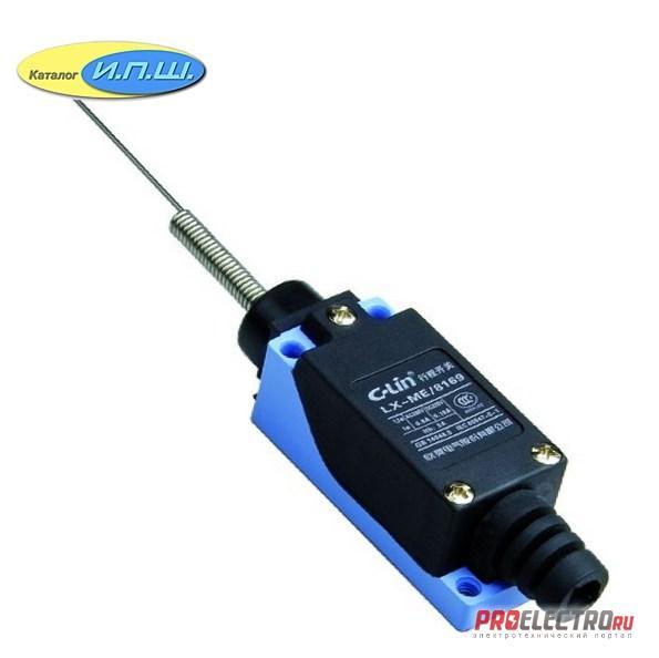 8169 Концевой выключатель / выключатель путевой - цена 150 руб