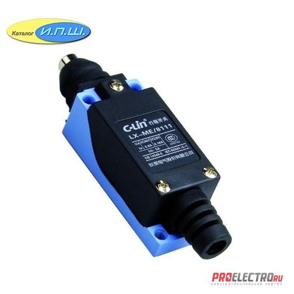 8111 Концевой выключатель / выключатель путевой - цена 150 руб.