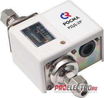РДД-2Р Реле разности давлений для жидких и газообразных неагрессивных сред