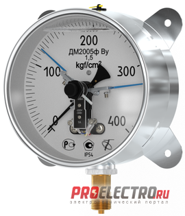 Манометры виброустойчивые электроконтактные ДМ2005ф-Ву, ДА2005ф-Ву, ДВ2005ф-Ву