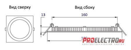 Ультратонкий светильник LC-D02G-10W холодный белый