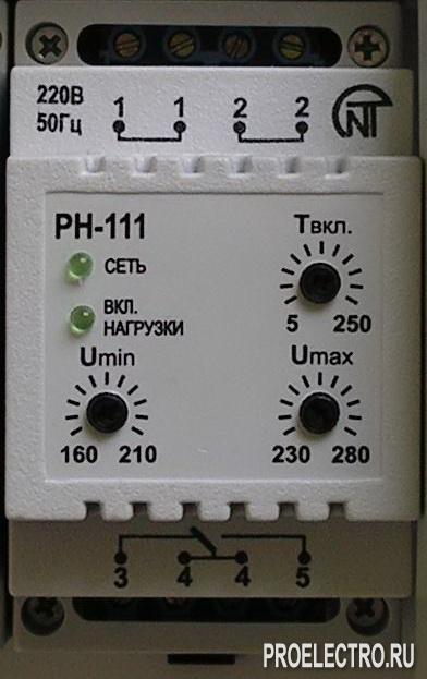 Однофазное реле напряжения РН-111.