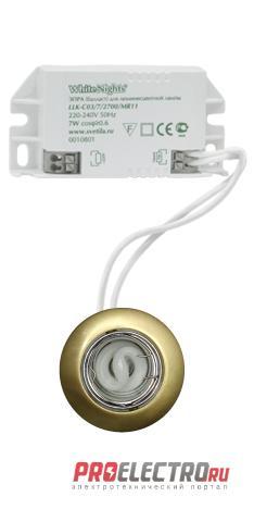 встраиваемые потолочные  светильники с энергосберегающими лампами