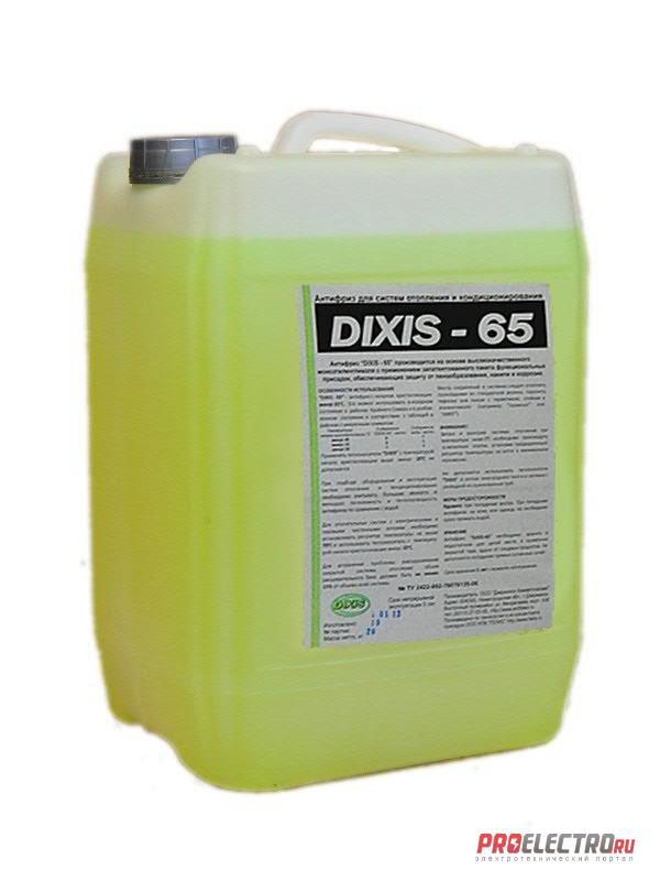 Теплоноситель низкотемпературный DIXIS-65 (канистра 20 кг)