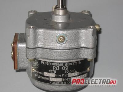 Электродвигатель ДАСМ-2У4 от