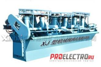 Флотационная машина серии XJ(XJK,A)