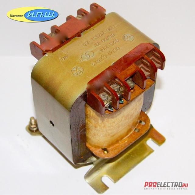ОСМ1-0,25УЗ 220/29/29 Трансформатор понижающий 220 на 29/29 ОСМ1-0,25 220/29/29