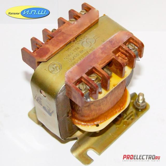 ОСМ1-0,063УЗ 220/5-36 Трансформатор понижающий 220 на 36 В ОСМ1-0,063 220/5-36