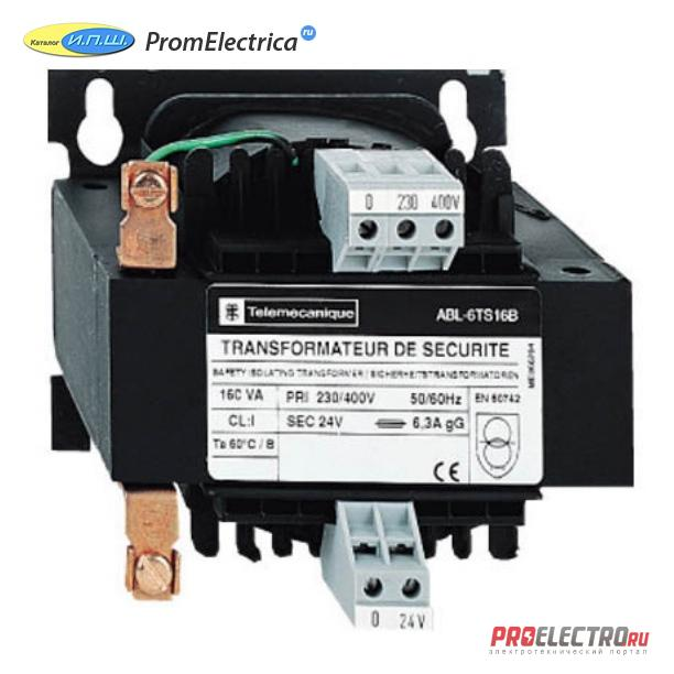 ABL6TS25B ТРАНСФОРМАТОР 230-400В 1X24В 250ВA Schneider Electric