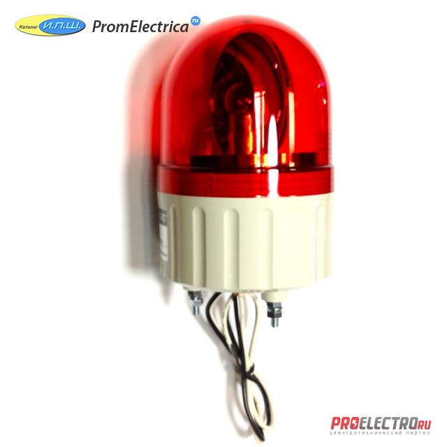ASGB-02R <strong>Autonics</strong> аналог Schneider Electric 84mm Rotating Mirror Red 24VAC-DC
