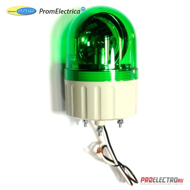 ASGB-02G <strong>Autonics</strong> заменит Schneider Electric 84mm Rotating Mirror Green 24VAC-DC