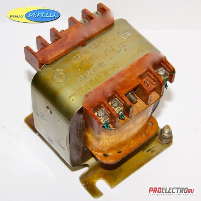 ОСМ1-0,1УЗ 380/5-42 Трансформатор понижающий 380 на 42 Вольта ОСМ1-0,1 380/5-42