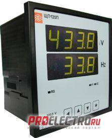 Электроизмерительный прибор переменного тока ЩП120П