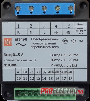 Измерительный преобразователь Е854ЭЛ