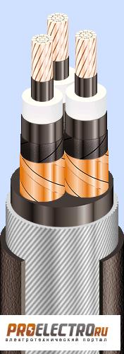 Кабель сшитый полиэтилен 3 фазный