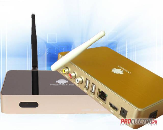 3D 1080P android tv box google tv iptv box internet tv airplay dlna