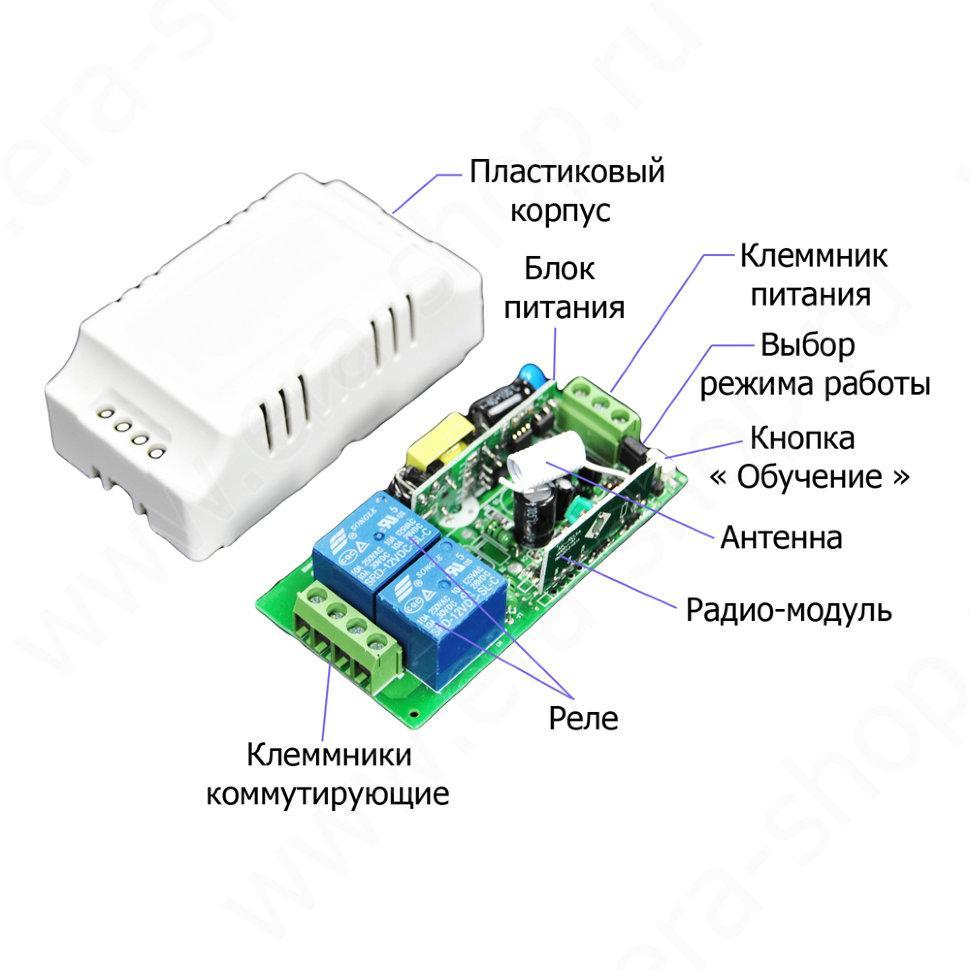 Дистанционный выключатели схема подключения