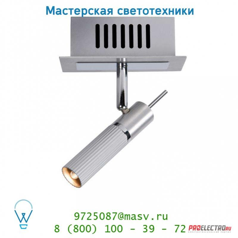 12903/21/12 спот Lucide AXELL Spot 1x Mini Star 20W Aluminium/Chrome