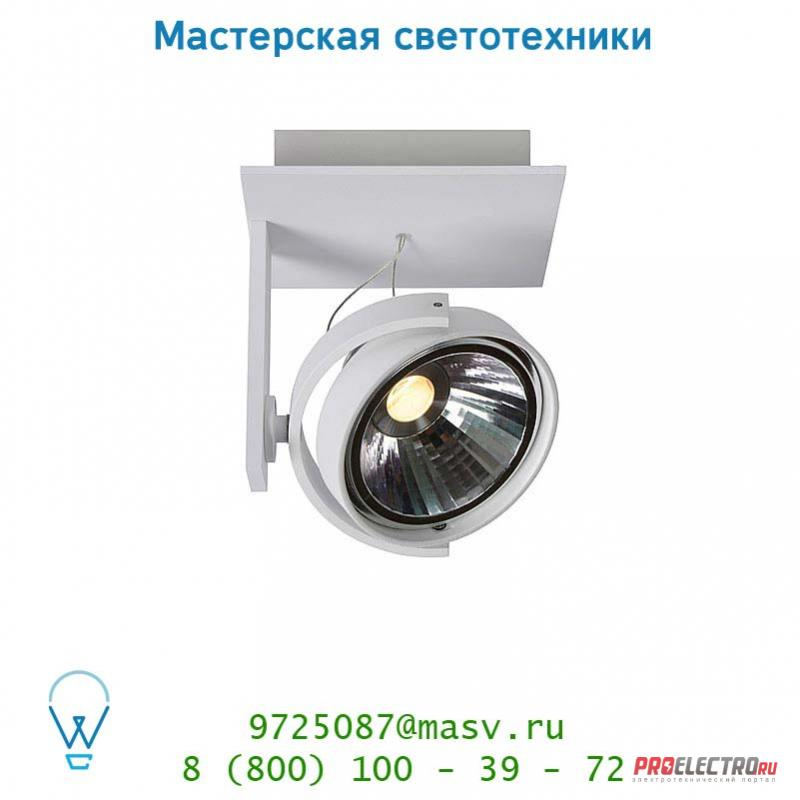 Спот Lucide SPECTRUM-LED Spot 1xQR111/10W 15/15/15cm Weiss 10988/10/31