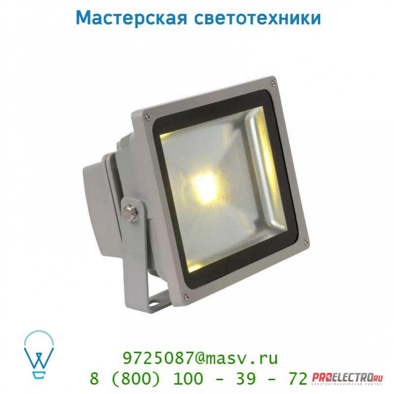 14800/30/36 Lucide LED-FLOOD IP54 1x30W 4200K Silber Grau уличный светильник
