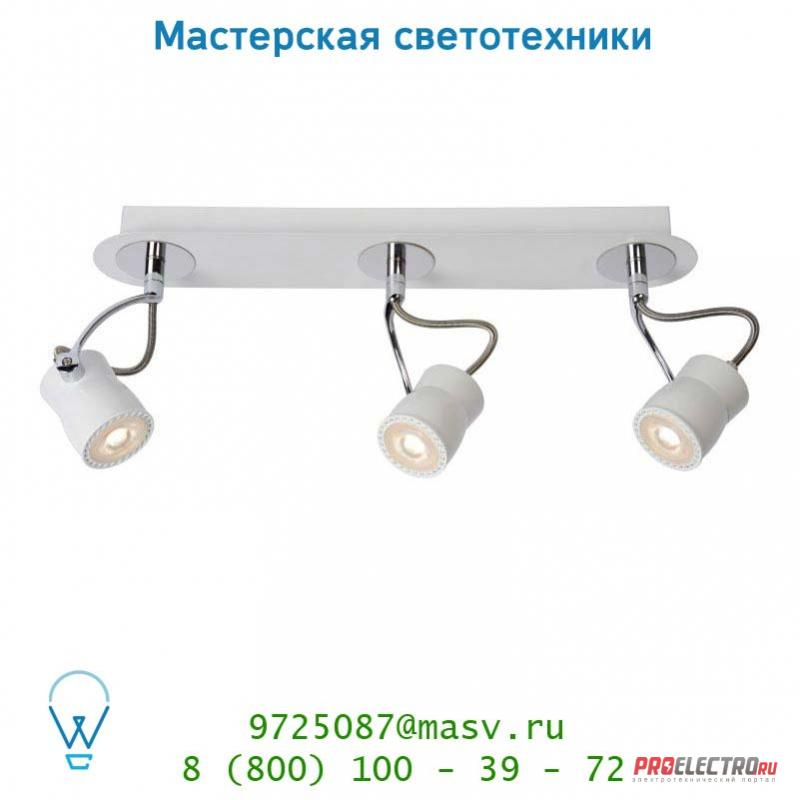 Lucide SAMBA Spot LED 3xGU10 4.5W incl 3000K 40/7/15cm We 16955/15/31 спот