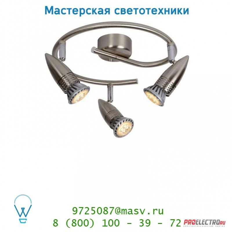 Спот 13956/33/12 Lucide CARO-LED 3xGU10/5W . 2800K 360LM/SP Mattes Chrome