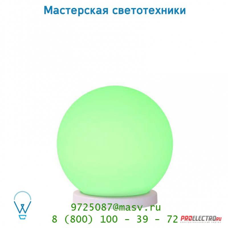 13806/25/61 Lucide LED POOL BALLS Remote RGB 1W D25cm IP66 Weiss уличный светильник