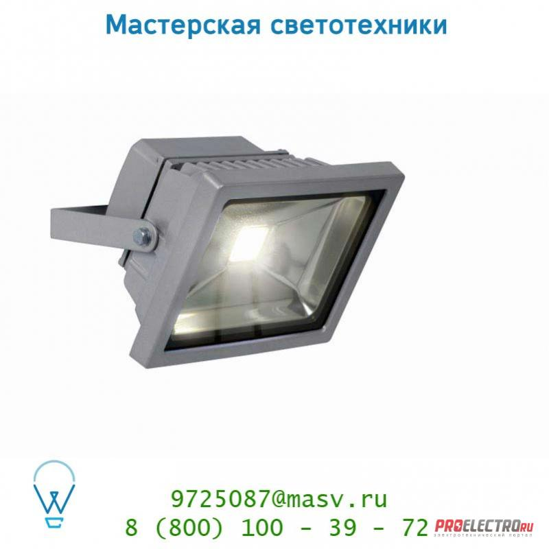 Lucide LED-FLOOD IP54 1x20W 4200K Silber grau 14800/20/36 уличный светильник