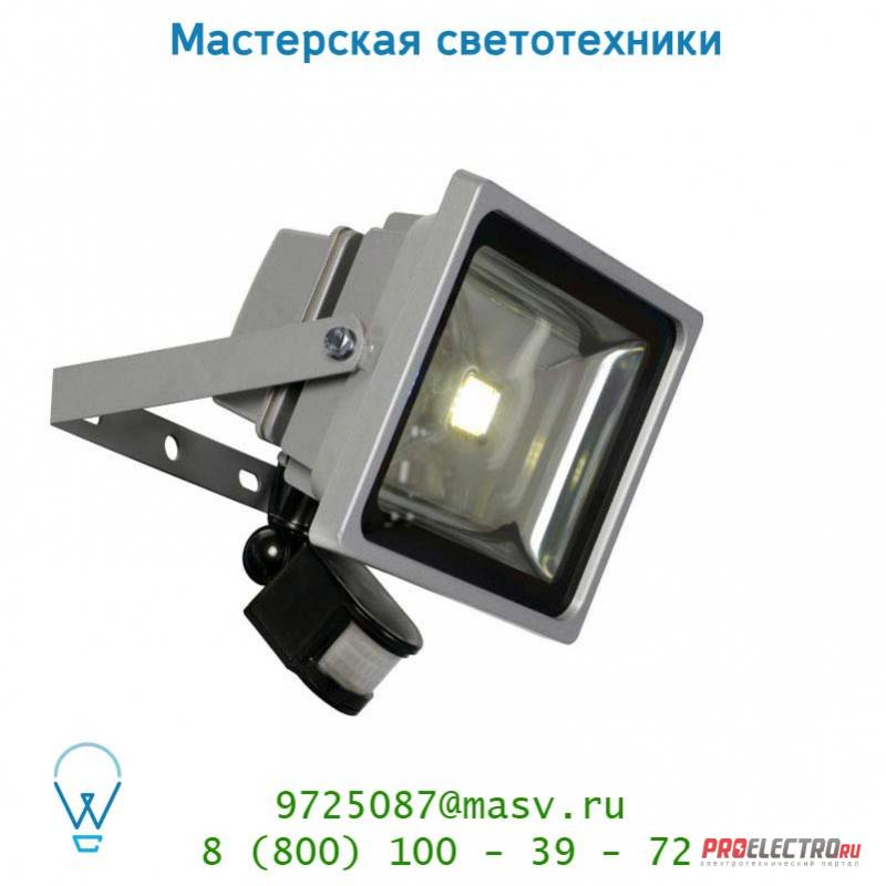 Уличный светильник Lucide LED-FLOOD-IR 30W 4200K IP54 2100LM Silbergrau 14801/30/36
