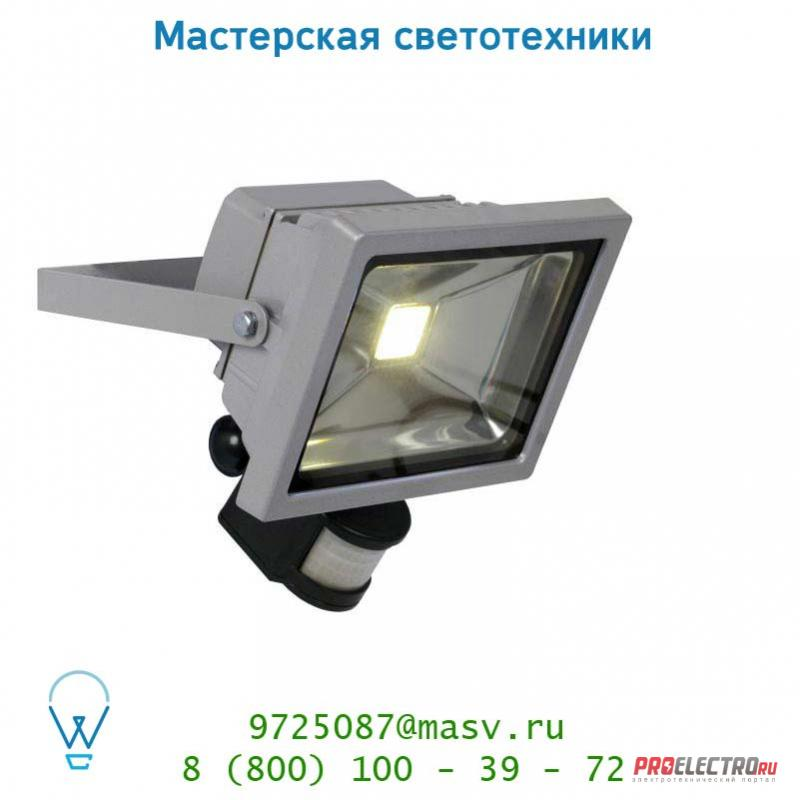 14801/20/36 уличный светильник Lucide LED-FLOOD-IR 20W 4200K IP54 1400LM Silbergrau
