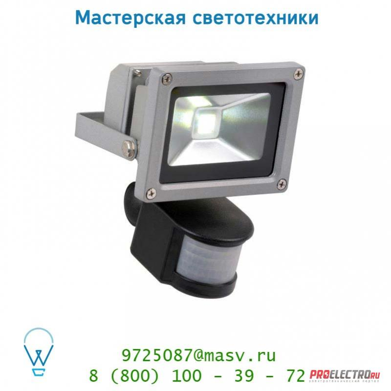 Lucide LED-FLOOD-IR 10W 4200K IP54 700LM Silbergrau 14801/10/36 уличный светильник