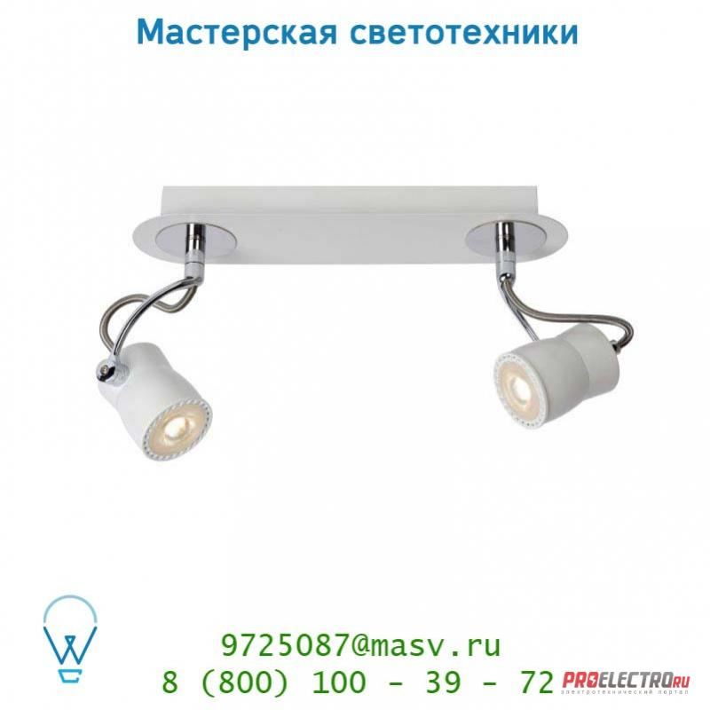 16955/10/31 Lucide SAMBA Spot LED 2xGU10 4.5W incl 3000K 28/7/15cm We спот