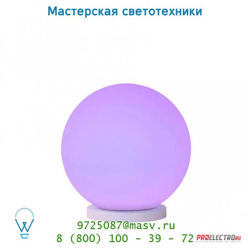 13806/30/61 Lucide LED POOL BALLS Remote RGB1W D30cm IP66 Weiss уличный светильник