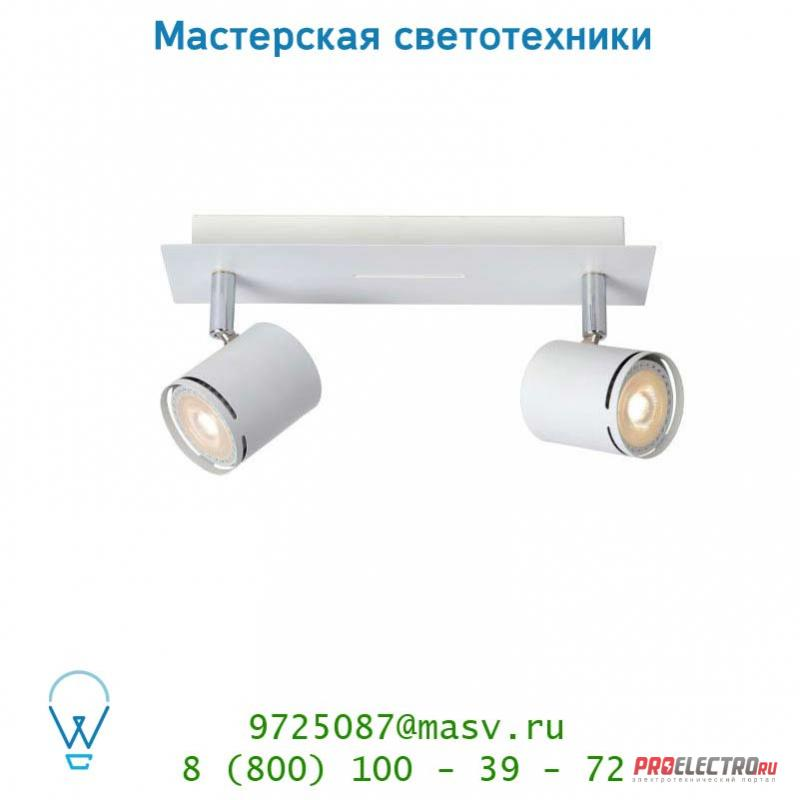 Lucide RILOU Spot LED 2x5W (49000/05/31) Weiss спот 26994/10/31