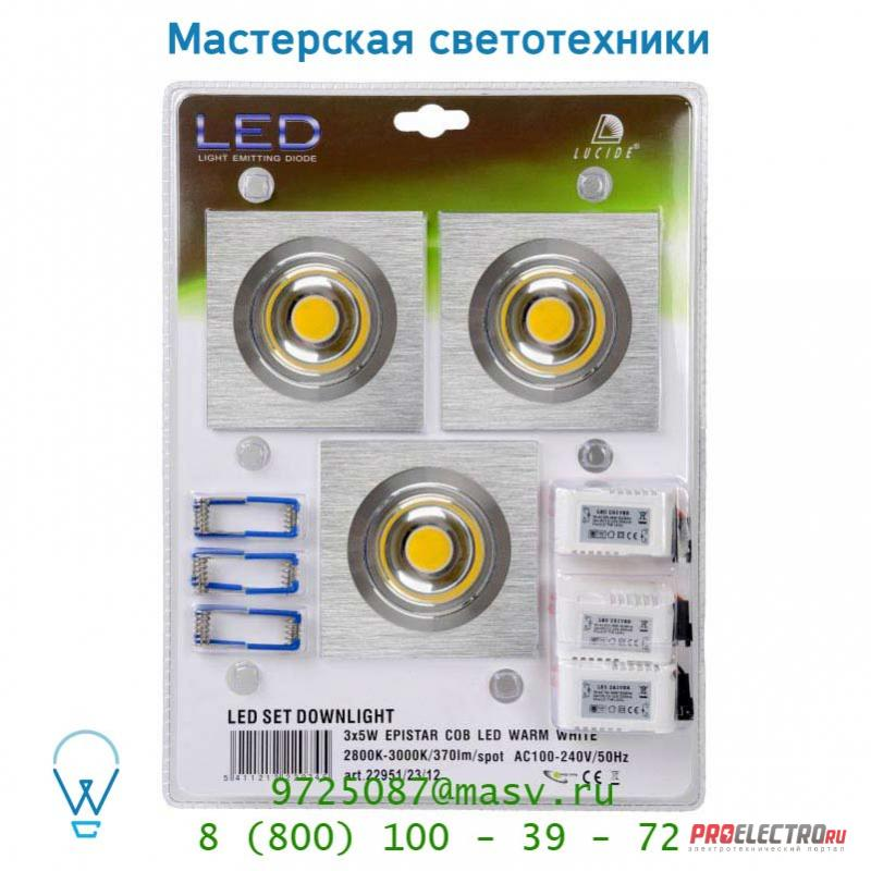 Спот 22951/23/12 Lucide LED DOWNLIGHT Blister Viereckig 3x5W 2800K 370LM