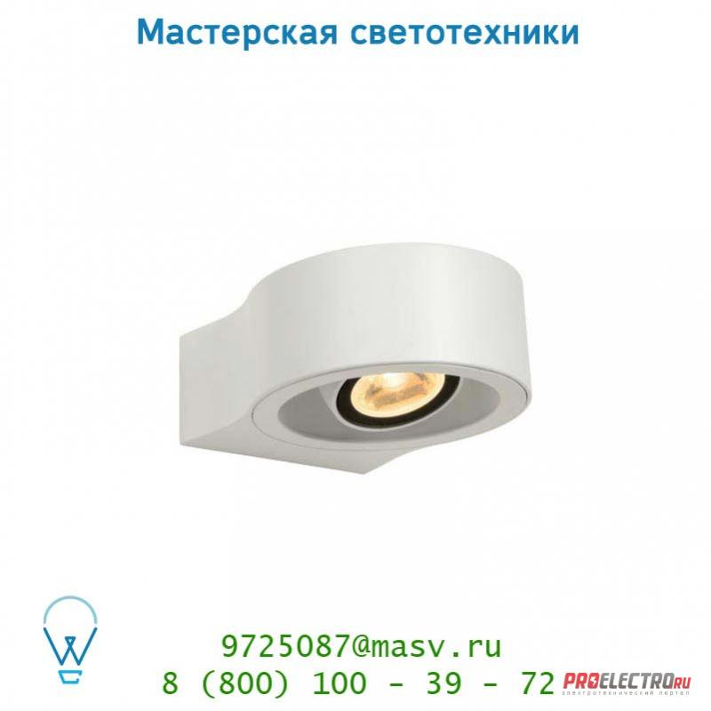 Lucide PICA Wandl. LED 6W IP54 12.5/16/5.5 Weiss 27871/06/31 уличный светильник