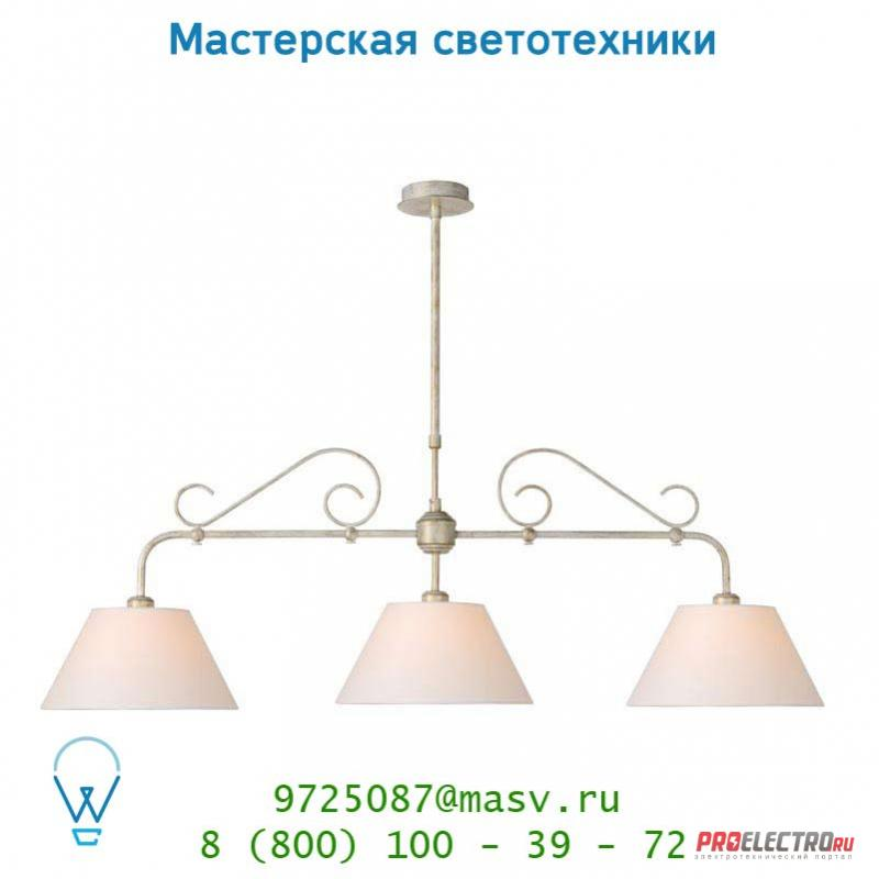 Lucide TOSCA Krone 3xE27/60W L120 Schirm Weiss/Ant Weis подвесной светильник 31321/03/21
