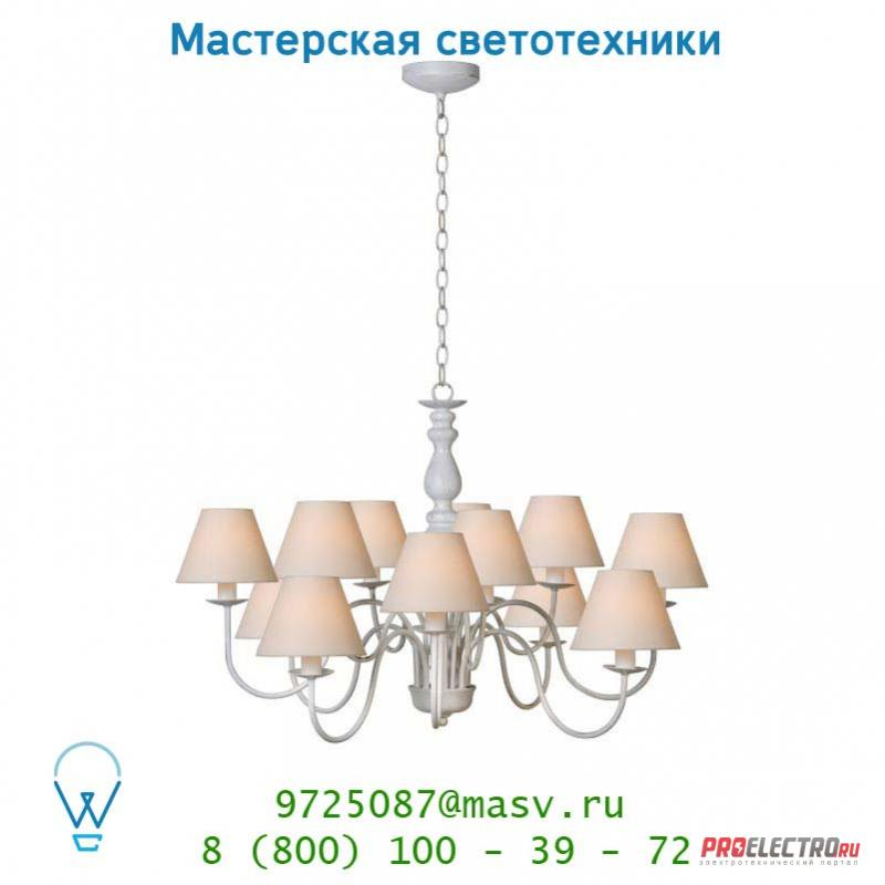 Lucide CAMPAGNE Krone 12xE14(Schirm 61009/16/36) Ant Wei 31333/12/21 подвесной светильник