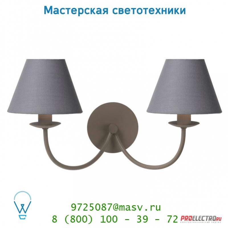 Настенный светильник Lucide CAMPAGNE Wandl. 2xE14 (Schirm 61009/16/36) Taup 31233/02/41