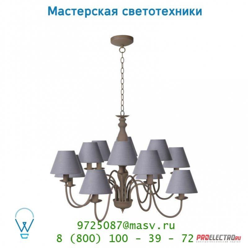 Lucide CAMPAGNE Krone 12xE14( Schirm 61009/16/36) Taupe 31333/12/41 подвесной светильник