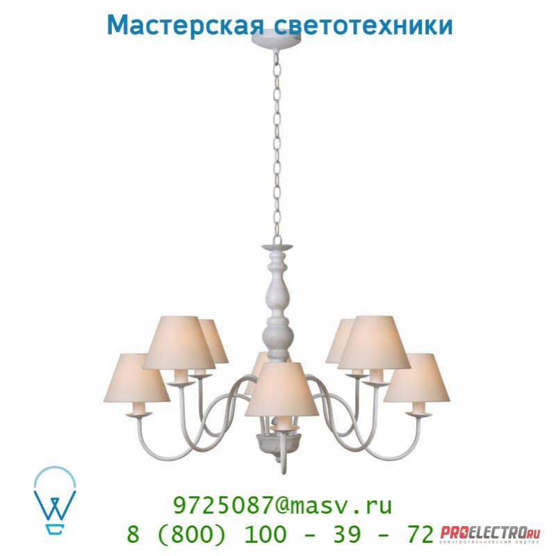 Lucide CAMPAGNE Krone 8xE14(Schirm 61009/16/38) Ant Weis 31333/08/21 подвесной светильник