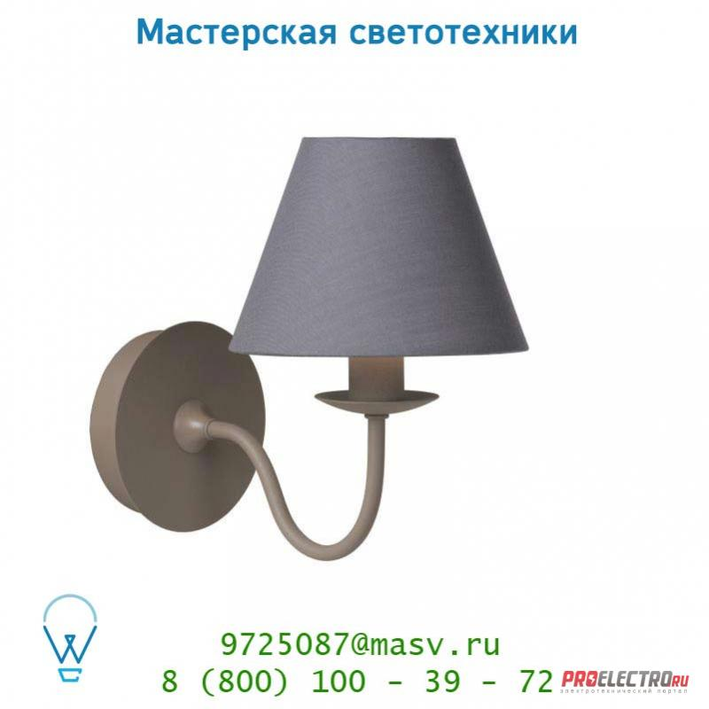 31233/01/41 Lucide CAMPAGNE Wandl. 1xE14 (Scvhirm 61009/16/36) Taupe настенный светильник